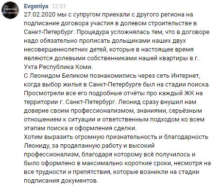 Евгения, заведующая отделом муниципального учреждения.